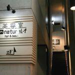 大阪府豊中市のおすすめ面貸し美容室2選まとめ