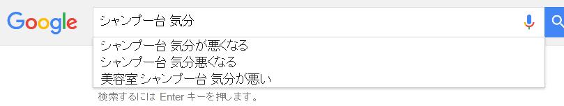 01.shampo_kibun