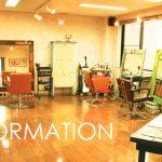 神戸市垂水のおすすめ面貸し美容室まとめ