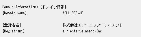 domain_air