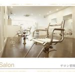 【美容師転職】春日部でおすすめの美容室3選まとめ