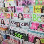 雑誌選びに迷う美容師へ!美容室で出す雑誌4ジャンルについて