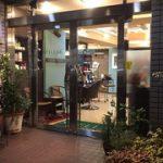【求人/バイト】四ツ谷で美容学生におすすめの美容室まとめ