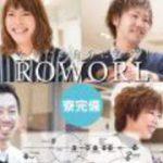 【求人】高田馬場で週3回から働けるおすすめの美容室4選まとめ