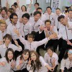 上島エリアでボーナス・賞与ありの美容室求人おすすめまとめ