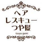 武蔵浦和エリアで未経験可の美容室求人おすすめ8選まとめ