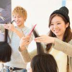 岐阜エリアでボーナス・賞与ありの美容室求人おすすめまとめ