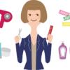 【保存版】美容師の道具の名前一覧!購入できる販売店・通販サイト3選