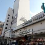 【実録】ドンキホーテで買える美容室専売シャンプー・トリートメントがコレだ!@白金店・渋谷店